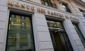 Σοκ στην Ιταλία: Καταρρέει μεγάλη Τράπεζα – Ανησυχία για τις καταθέσεις