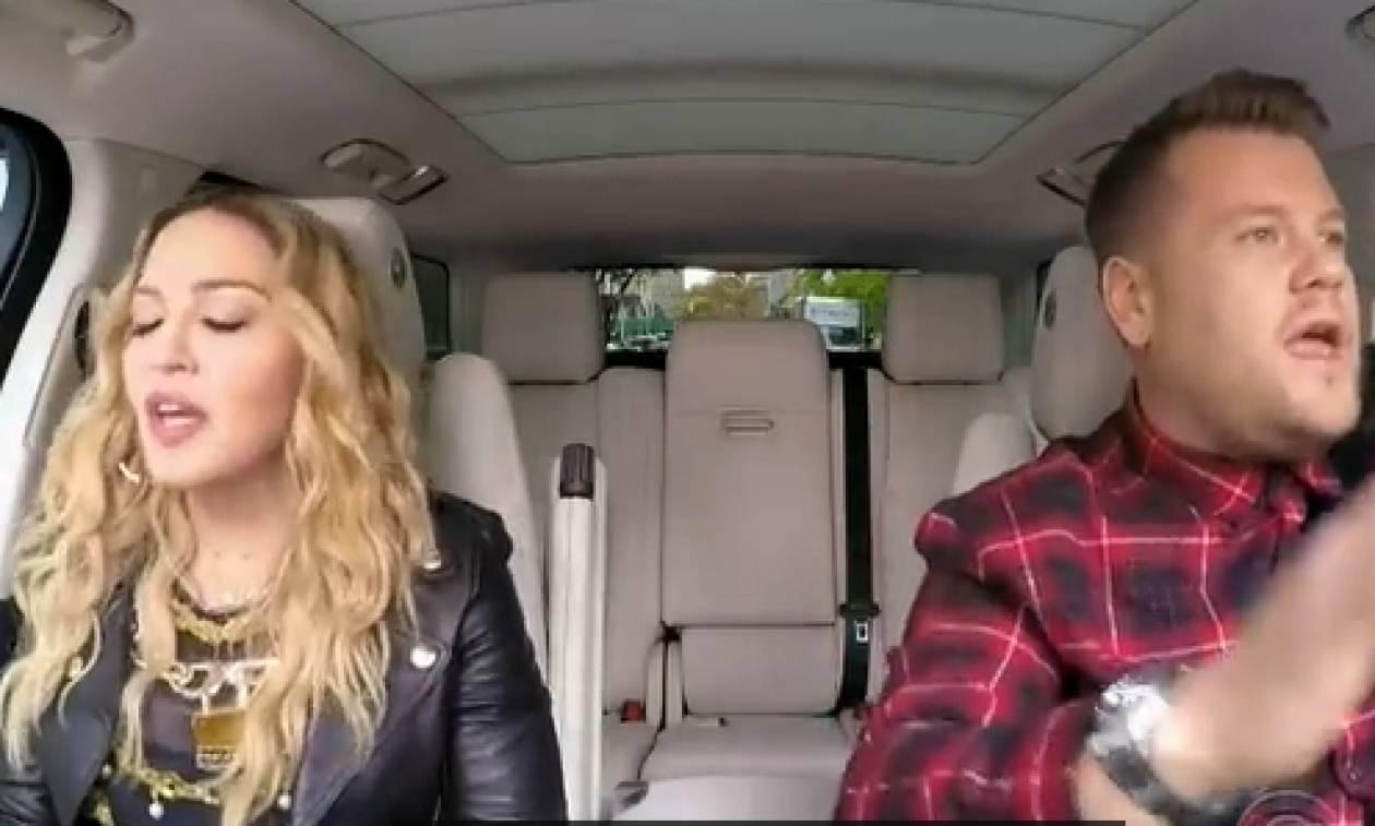Το έκανε μέσα σε... αυτοκίνητο η Μαντόνα, το twerk και τρέλανε κόσμο (video)