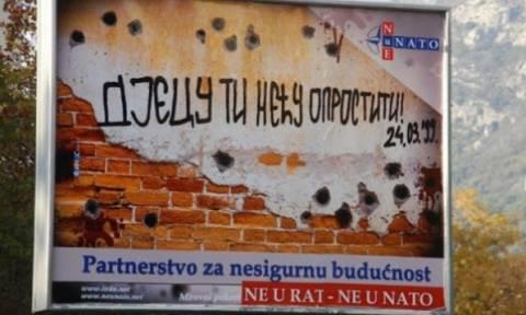 Αντι-Νατοϊκή εκστρατεία στο Μαυροβούνιο