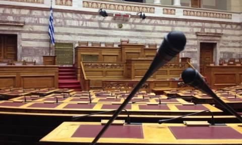 Προϋπολογισμός 2017: Ολοκληρώθηκε η ψηφοφορία