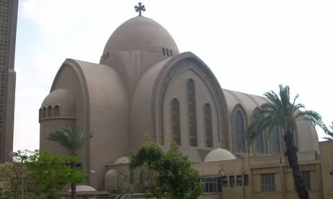 Αίγυπτος: Ισχυρή έκρηξη σε χριστιανικό ναό στο Κάιρο - Τουλάχιστον 25 νεκροί