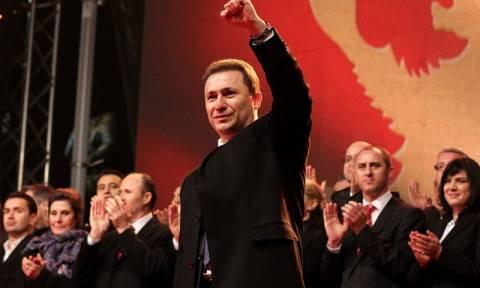 Σκόπια: Μικρό προβάδισμα για το κόμμα του Γκρουέφσκι στις εκλογές - Όλοι... πανηγυρίζουν…