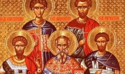 Πού βρίσκονται τα λείψανα των Αγίων Ευγενίου, Μαρδαρίου, Αυξεντίου, Ευστρατίου και Ορέστου