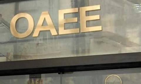 Εξαίρεση από την ασφάλιση του ΟΑΕΕ: Τα δικαιολογητικά