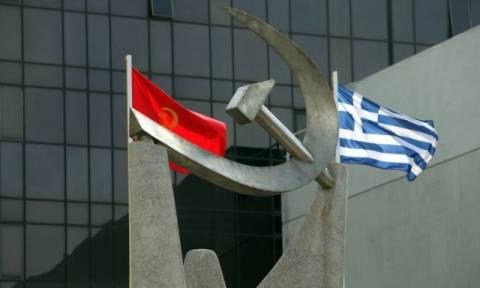 ΚΚΕ: Δώρα στους εφοπλιστές η νησιωτική πολιτική Τσίπρα