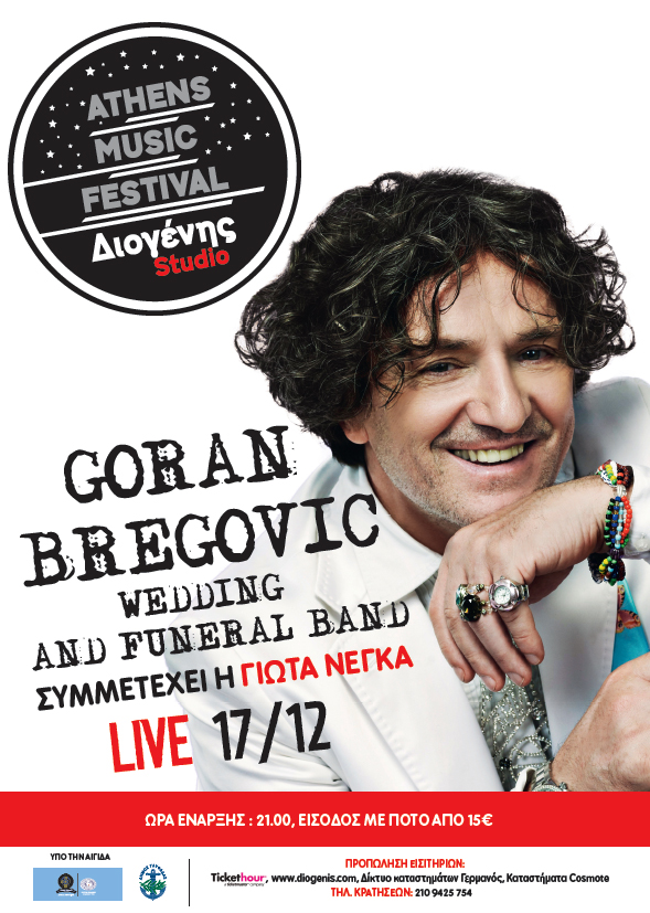 Bregovic Low Res Web Use