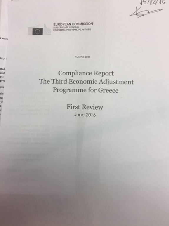 Αποκαλυπτικό έγγραφο: Η κυβέρνηση αποδέχθηκε πρωτογενή πλεονάσματα 3,5% για 10 χρόνια μετά το 2018