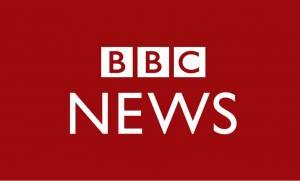 BBC: Αυτή είναι η γυναίκα με τη μεγαλύτερη επιρροή τα τελευταία 70 χρόνια