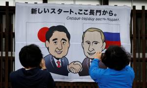 Ρωσία-Ιαπωνία: Ιστορική συνάντηση Πούτιν – Άμπε για την επίσημη λήξη του Β' Παγκοσμίου Πολέμου (Vid)