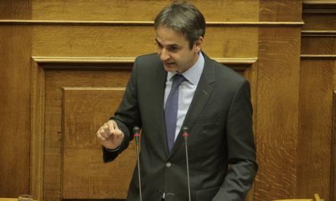 Βουλή LIVE: «Παρών» από τη ΝΔ στη ψηφοφορία για τα «δώρα» Τσίπρα