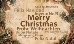 Χριστούγεννα 2016: Εσείς σε πόσες γλώσσες μπορείτε να ευχηθείτε «Καλά Χριστούγεννα»; (video)