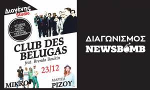 Διαγωνισμός Newsbomb.gr: Κερδίστε προσκλήσεις για να ακούσετε live τους Club de Belugas!