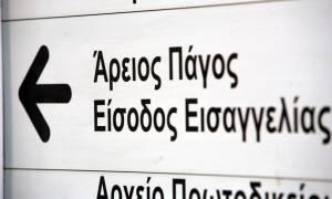 Στο «μικροσκόπιο» της Εισαγγελίας κατά της Διαφθοράς η Novartis