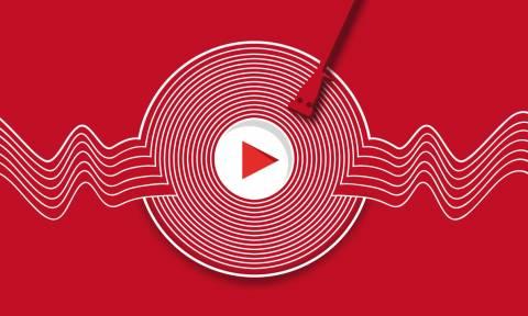 Youtube: Αυτά είναι τα πιο δημοφιλή βίντεο στην Ελλάδα για το 2016 (Vids)