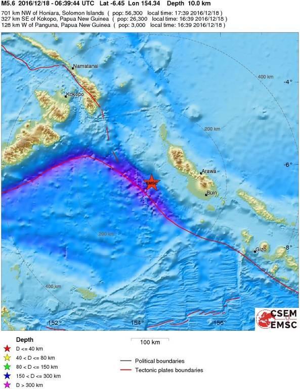 Ισχυρός σεισμός συγκλόνισε τη Νέα Γουινέα