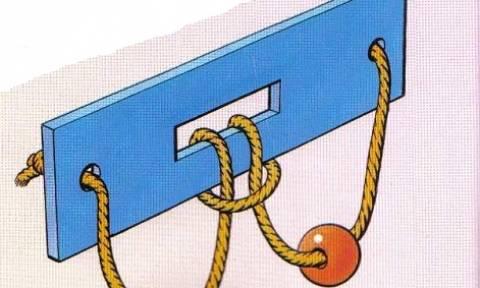 Viral: Αυτός ο γρίφος θα σε κάνει να «ψαρώσεις»!