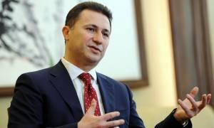 Πολιτική κρίση στα Σκόπια: Ανοικτό το ενδεχόμενο νέων εκλογών