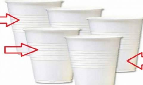 Δεν πάει το μυαλό σας! Γιατί τα πλαστικά ποτήρια μιας χρήσης έχουν γραμμές;