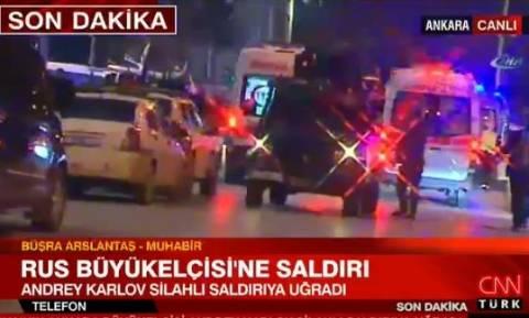 Νέοι πυροβολισμοί στο σημείο όπου πυροβόλησαν τον Ρώσο πρεσβευτή