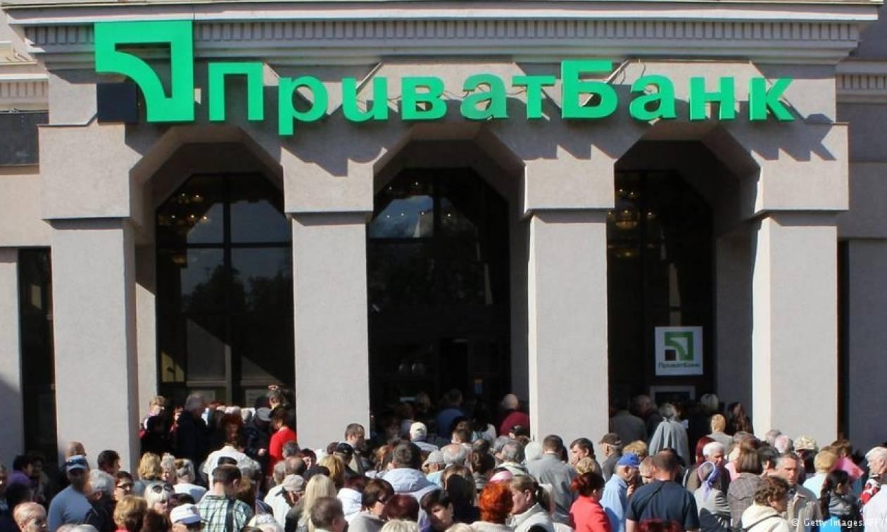 Νέα αναταραχή στην Ουκρανία: H μεγαλύτερη τράπεζα της χώρας διασώζεται από το κράτος