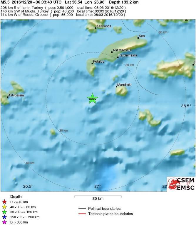ΕΚΤΑΚΤΟ – Ισχυρός σεισμός ΤΩΡΑ στη Νίσυρο