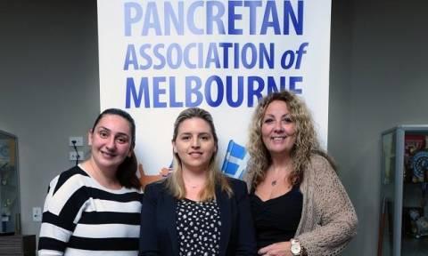 Οι γυναίκες ανέλαβαν την ηγεσία της Παγκρήτιας Ένωσης Μελβούρνης