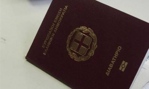 Απιαστο όνειρο για πολλούς αλλοδαπούς  η απόκτηση ιθαγένειας στην Κύπρο