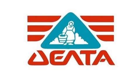 Η ανακοίνωση της ΔΕΛΤΑ για τις απειλές αναφορικά με τα προϊόντα της