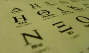 Η ομογένεια της Τάμπα προσπαθεί να διατηρήσει την ελληνική γλώσσα