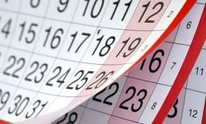 Πρωτοχρονιά 2017: Οι αργίες της χρονιάς