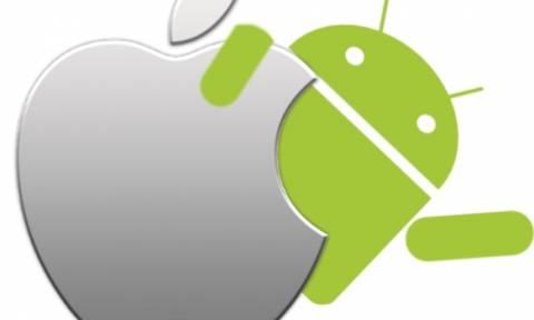 Λιγότερο «ταπεινοί» οι κάτοχοι iPhone από τους κατόχους Android