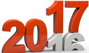 Ανασκόπηση 2016: Όλα τα μεγάλα γεγονότα που στιγμάτισαν τη χρονιά που φεύγει