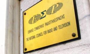 Το ΕΣΡ απέρριψε το αίτημα για εκπομπή σήματος από τον σταθμό «One Channel»