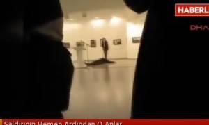 Δολοφονία Τουρκία: Νέο βίντεο-ντοκουμέντο - Η χαριστική βολή στον Ρώσο Πρέσβη Αντρέι Καρλόφ