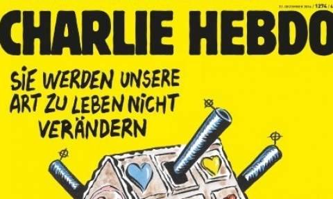 Το εξώφυλλο του Charlie Hebdo μετά την τρομοκρατική επίθεση στο Βερολίνο