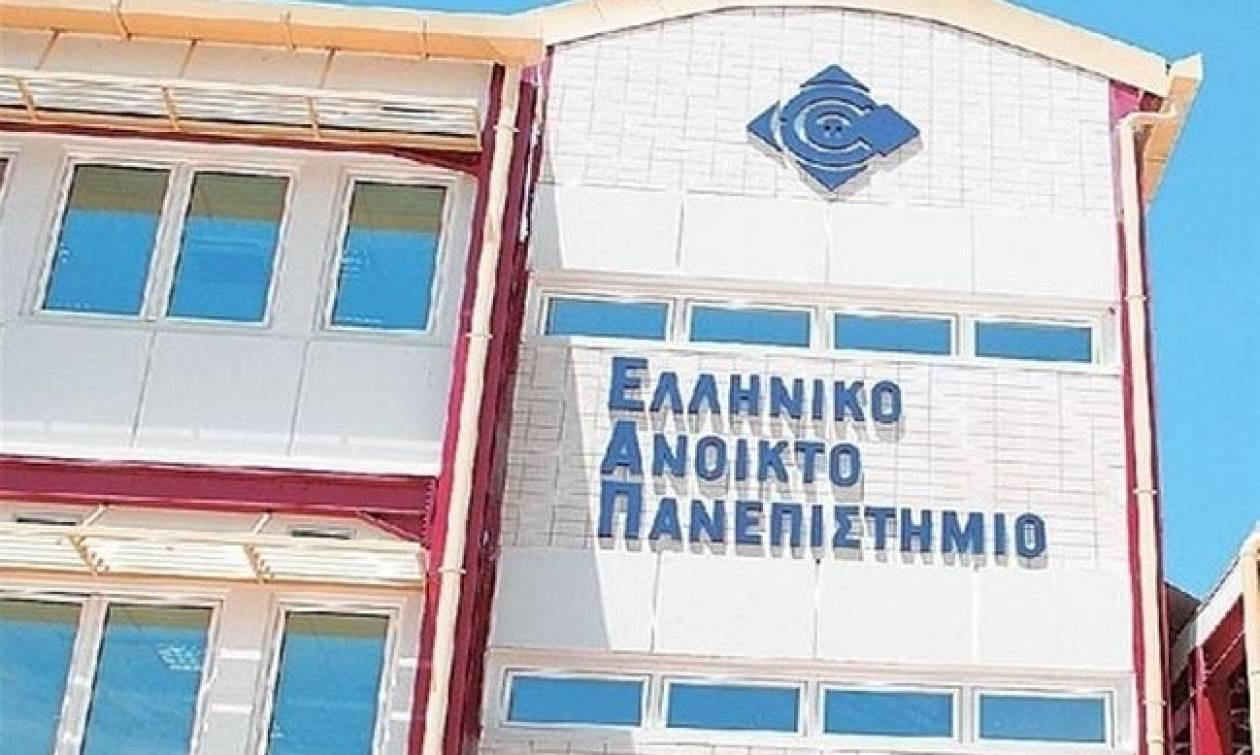 Ανοικτό Πανεπιστήμιο: Παράταση υποβολής αιτήσεων σε πολλά τμήματα σπουδών