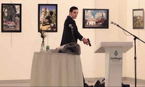 Δολοφονία Ρώσου πρέσβη: Ελεύθεροι οι συγγενείς του αστυνομικού που δολοφόνησε τον Αντρέι Καρλόφ