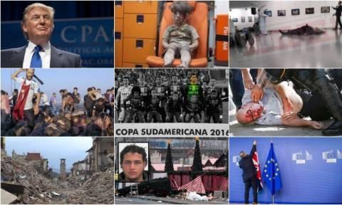 Ανασκόπηση 2016: Τα γεγονότα που σημάδεψαν τον πλανήτη (photos+videos)
