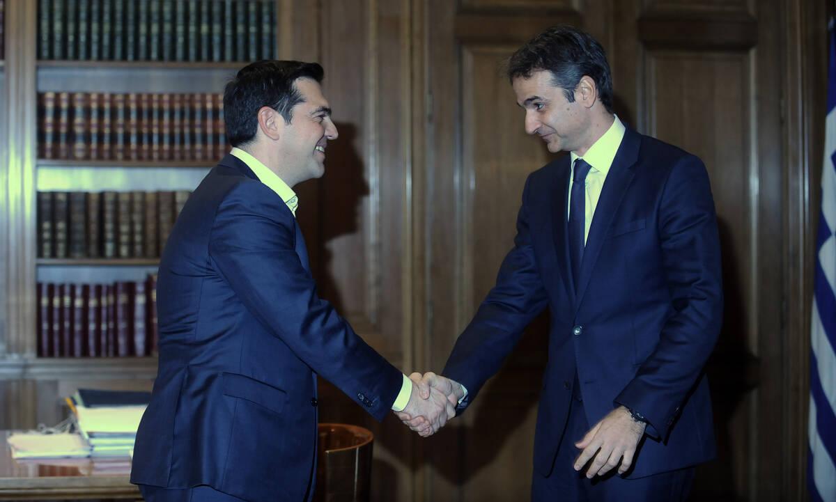 tsipras mitsotakis copy