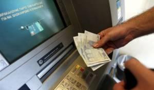 Αύριο (22/12)θα ολοκληρωθεί η διαδικασία είσπραξης της έκτακτης οικονομικής ενίσχυσης