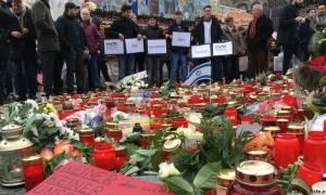 Οι Γερμανοί ρίχνουν το φταίξιμο για τα τρομοκρατικά χτυπήματα σε Ελλάδα και Ιταλία