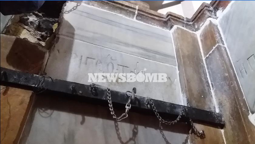 Πανάγιος Τάφος: To Newsbomb.gr παρουσιάζει τα μοναδικά ευρήματα που έφεραν στο φως οι εργασίες