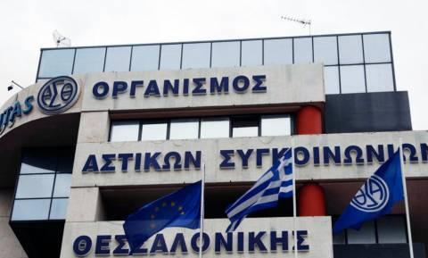 Αλλάζουν οι αστικές συγκοινωνίες στη Θεσσαλονίκη από το 2017: Τέλος ο ΟΑΣΘ