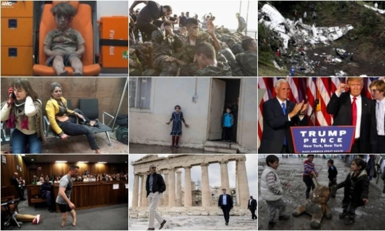 Ανασκόπηση 2016: Οι φωτογραφίες που σημάδεψαν τη χρονιά που φεύγει (pics)