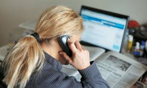 Πρόστιμα σε τράπεζες για παράνομη μεταβίβαση προσωπικών δεδομένων σε εισπρακτικές