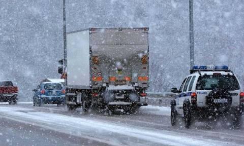 Κακοκαιρία: Παγετός σε περιοχές της Καρδίτσας - Απαραίτητες οι αντιολισθητικές αλυσίδες