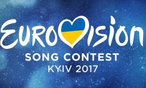 Eurovision 2017: Αυτά είναι τα επικρατέστερα ονόματα για την εκπροσώπηση της Ελλάδας