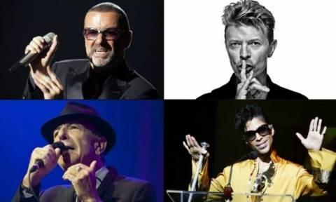 Χρονιά... θανάτων το 2016: Οι διάσημοι τραγουδιστές που «έφυγαν» μέσα σε ένα χρόνο