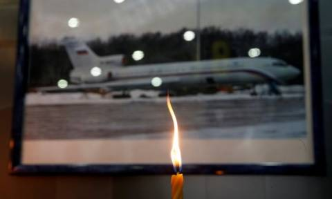 Foreign Ministry's announcement on the crash of the Russian aircraft in the Black Sea