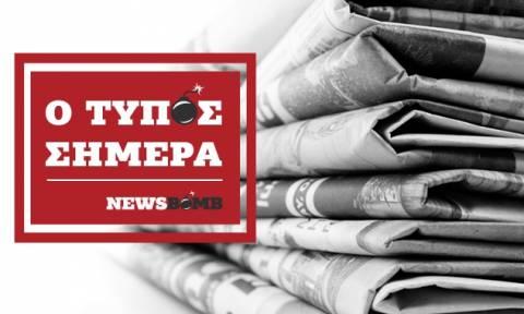 Εφημερίδες: Διαβάστε τα σημερινά πρωτοσέλιδα (27/12/2016)